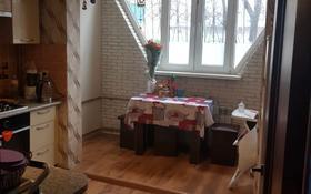 3-комнатная квартира, 74.3 м², 1/9 этаж, Кабанбай Батыра 260 — Ауэзова за 32 млн 〒 в Алматы, Алмалинский р-н