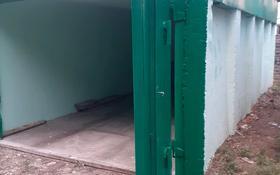 капитальный железобетонный гараж за 5 млн 〒 в Павлодаре