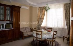 4-комнатный дом, 231.5 м², 3.6 сот., Алем — Горная за ~ 242.3 млн 〒 в Алматы