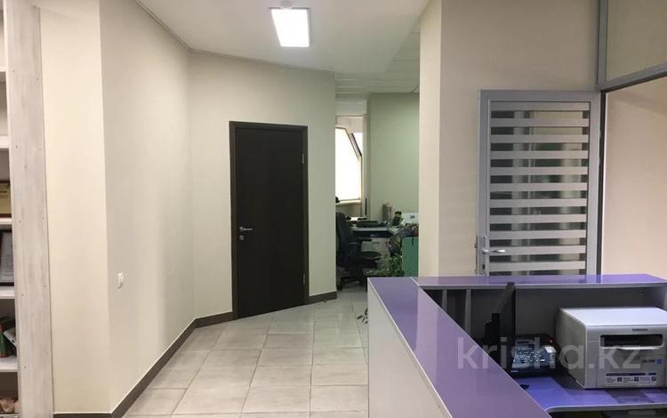 Офис площадью 218 м², проспект Аль-Фараби 7 — Козыбаева за 105 млн 〒 в Алматы, Бостандыкский р-н
