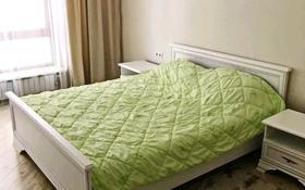 1-комнатная квартира, 43 м², 9/16 этаж посуточно, Иманова 41 — Брусиловского за 5 000 〒 в Нур-Султане (Астана)