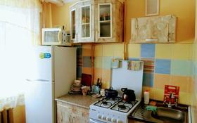 1-комнатная квартира, 35 м², 1/4 этаж посуточно, проспект Назарбаева 222 — АЛМАЗОВА за 6 000 〒 в Уральске