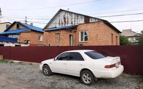 3-комнатный дом, 110 м², 8 сот., Карбушева 18 — Южноаульская за 10.5 млн 〒 в Усть-Каменогорске