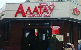 Бутик площадью 6 м², Павлова 34 — Малайсары за 6 000 〒 в Павлодаре