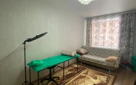 1-комнатная квартира, 34.3 м², 2/6 этаж, проспект Нурсултана Назарбаева 229 за 10.2 млн 〒 в Костанае