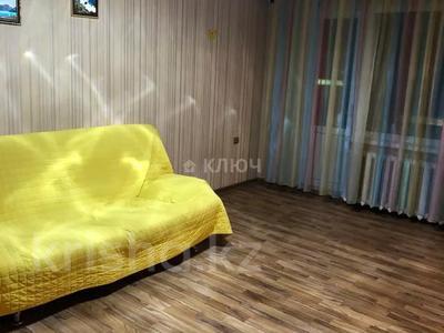 2-комнатная квартира, 45 м², 5/5 этаж, Григория Потанина 2 за 12 млн 〒 в Нур-Султане (Астана), Сарыарка р-н — фото 4