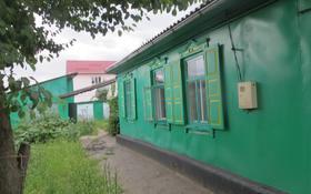 3-комнатный дом, 50 м², 2.5 сот., Енисейская 19 А за 16.5 млн 〒 в Алматы, Турксибский р-н