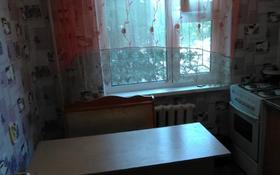 1-комнатная квартира, 31 м², 1/5 этаж, Маншук Маметовой 48 — проспект Нурсултана Назарбаева за 11.5 млн 〒 в Уральске