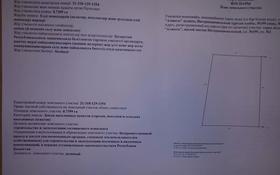 Участок 1.479 га, Алматы р-н за 110 млн 〒 в Нур-Султане (Астана), Алматы р-н