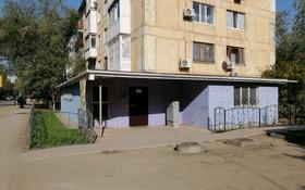 Здание, мкр. Батыс-2, Батыс-2 площадью 147 м² за 250 000 〒 в Актобе, мкр. Батыс-2