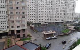 2-комнатная квартира, 70 м², 6/17 этаж, Навои 208/2 за ~ 37 млн 〒 в Алматы, Бостандыкский р-н