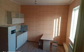 1-комнатная квартира, 30 м², 1/1 этаж помесячно, проспект Абылай Хана за 60 000 〒 в Каскелене