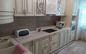 2-комнатная квартира, 80 м² помесячно, Кабанбай батыра 5/1 за 150 000 〒 в Нур-Султане (Астана), Есиль р-н