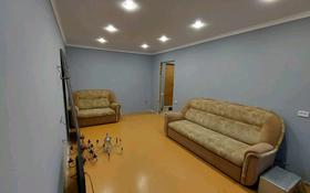 2-комнатная квартира, 50.5 м², 5/9 этаж, улица Шакарима Кудайбердыулы 14 за 15.5 млн 〒 в Павлодаре