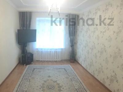 4-комнатная квартира, 98.2 м², 3/5 этаж, Сатпаева 25 за 30 млн 〒 в Атырау — фото 5