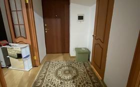 1-комнатная квартира, 45 м², 6/10 этаж, Тлендиева за 14 млн 〒 в Нур-Султане (Астана), Сарыарка р-н
