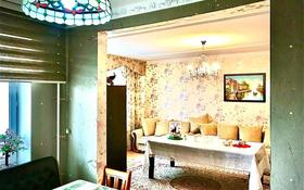 4-комнатная квартира, 107 м², 4/5 этаж, Каратал 64 за 38 млн 〒 в Талдыкоргане