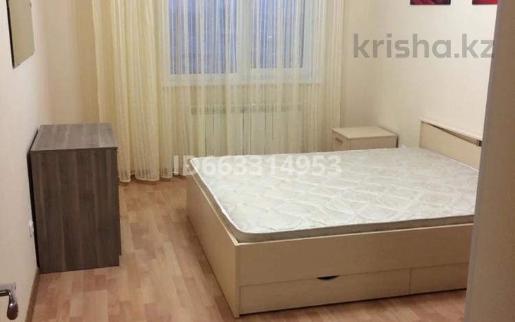 3-комнатная квартира, 78 м², 22/30 этаж, Аманжолова 23-15 9/3 за 35 млн 〒 в Нур-Султане (Астана)