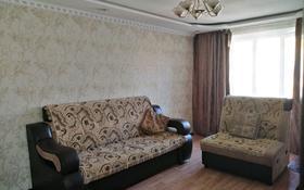 2-комнатная квартира, 45 м², 4 этаж посуточно, Толе би — Желтоксан за 10 000 〒 в Таразе