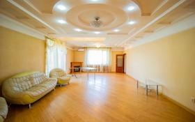 12-комнатный дом, 380 м², 10 сот., Гайдар 10 за 122 млн 〒 в Талдыкоргане