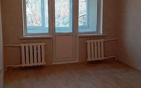 2-комнатная квартира, 43 м², 4/4 этаж, мкр №2, Куанышбаева — проспект Алтынсарина за 17.5 млн 〒 в Алматы, Ауэзовский р-н