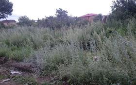 Участок 15 соток, Атасу — Кабанбая за 55 млн 〒 в Нур-Султане (Астана), Есильский р-н