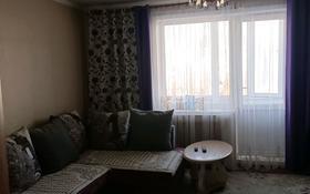 3-комнатная квартира, 66.1 м², 6/9 этаж, Первомайская 37 за 20.8 млн 〒 в Семее