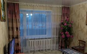 1-комнатная квартира, 38 м², 2/5 этаж посуточно, Морозова — Абылай Хана за 6 000 〒 в Щучинске