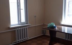 2-комнатный дом помесячно, 50 м², 5 сот., Запотоцкого 41 за 80 000 〒 в Алматы, Ауэзовский р-н