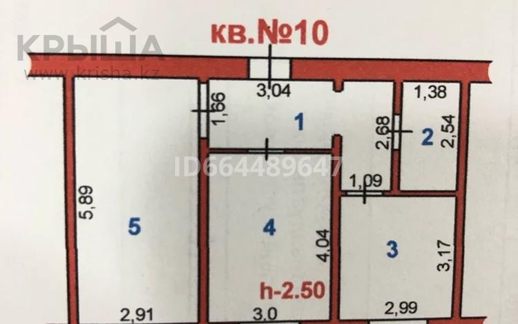 2-комнатная квартира, 50.2 м², 4/4 этаж, Береговая 13 — Абая за 8 млн 〒 в Таразе