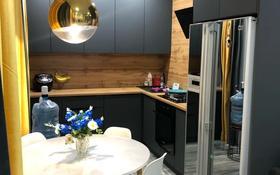 3-комнатная квартира, 80.9 м², 2/6 этаж, Коктем 8Б за 27.5 млн 〒 в Кокшетау