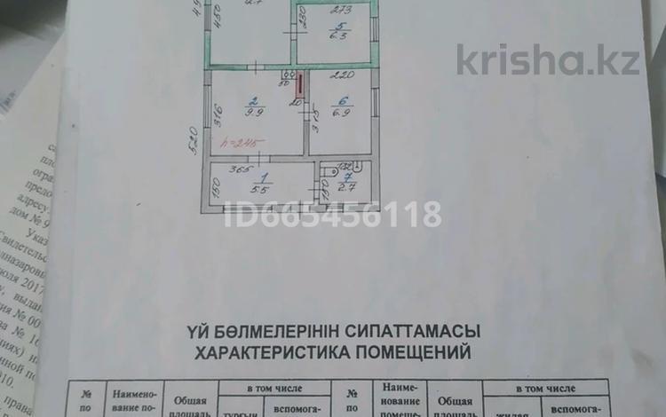 4-комнатный дом, 49.7 м², 3.8 сот., Гоголя 91а — Октябрьская за 16 млн 〒 в Каскелене