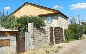 4-комнатный дом, 276 м², 9.9 сот., Каскелен за 25 млн 〒
