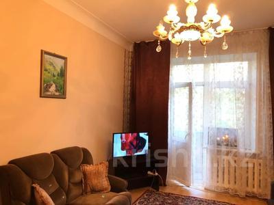 2-комнатная квартира, 50 м², 3/3 этаж посуточно, проспект Абылай хана 66 — Гоголя за 10 000 〒 в Алматы, Алмалинский р-н — фото 7