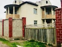 10-комнатный дом, 650 м², 15.5 сот., Абая за 230 млн 〒 в Таразе