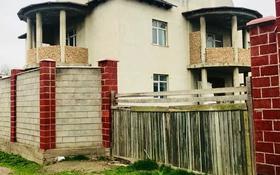 10-комнатный дом, 650 м², 15.5 сот., Абая за 200 млн 〒 в Таразе