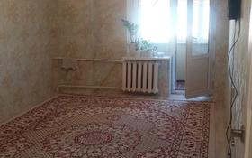 2-комнатная квартира, 48 м², 9/9 этаж, 8-й мкр 23 за 7.8 млн 〒 в Актау, 8-й мкр
