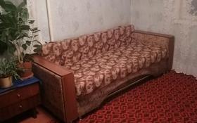 4-комнатный дом, 66.8 м², 5 сот., Мдс — Кутузыва амангелды за 11 млн 〒 в Павлодаре