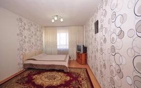 1-комнатная квартира, 35 м², 5 этаж посуточно, Торайгырова 3/1 — Сейфуллина за 6 000 〒 в Нур-Султане (Астана), р-н Байконур