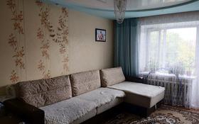 1-комнатная квартира, 33 м², 3/5 этаж, Луначарского за 8.5 млн 〒 в Щучинске