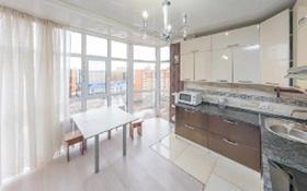 2-комнатная квартира, 57 м², 9/9 этаж, Кумисбекова 2/3 за 20.5 млн 〒 в Нур-Султане (Астана), Сарыарка р-н