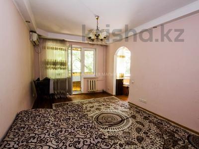 3-комнатная квартира, 60 м², 3/5 этаж, мкр №6, Саина — Абая за 19.5 млн 〒 в Алматы, Ауэзовский р-н — фото 4