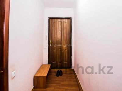 3-комнатная квартира, 60 м², 3/5 этаж, мкр №6, Саина — Абая за 19.5 млн 〒 в Алматы, Ауэзовский р-н — фото 10