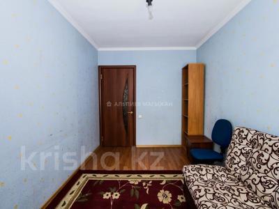 3-комнатная квартира, 60 м², 3/5 этаж, мкр №6, Саина — Абая за 19.5 млн 〒 в Алматы, Ауэзовский р-н — фото 20