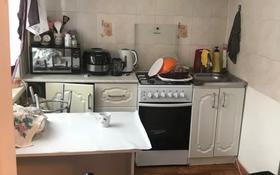2-комнатная квартира, 43 м², 3/5 этаж, 12-й мкр 15 за 9.5 млн 〒 в Караганде, Казыбек би р-н