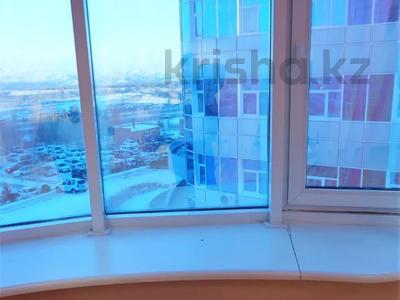 Офис площадью 44 м², проспект Сатпаева 64 за 7.2 млн 〒 в Усть-Каменогорске — фото 9