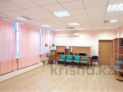 Офис площадью 44 м², проспект Сатпаева 64 за 7.2 млн 〒 в Усть-Каменогорске — фото 11