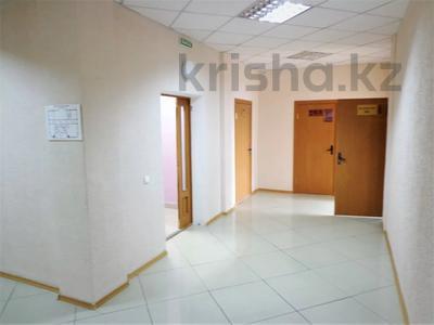 Офис площадью 44 м², проспект Сатпаева 64 за 7.2 млн 〒 в Усть-Каменогорске — фото 12