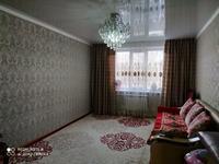 2-комнатная квартира, 65.9 м², 2/5 этаж, 18 38 — Уалиханова за 12 млн 〒 в Капчагае