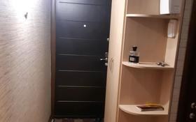 3-комнатная квартира, 57.5 м², 1/4 этаж помесячно, мкр Алмагуль, Гагарина — Тимирязева за 190 000 〒 в Алматы, Бостандыкский р-н